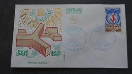FRANCE FDC 1 Enveloppe 1er Jour UNESCO Déclaration Universelle Droits Homme 1971 - 1970-1979