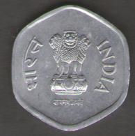 INDIA 20 PAISE 1982 - India