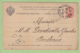 Entier Postal ODESSA 1895 . 2 Scans. - 1857-1916 Empire