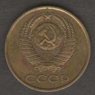 RUSSIA 3 KOPEKI 1990 - Russia