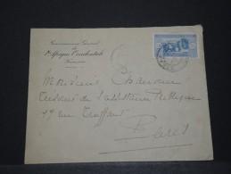 SENEGAL - Env Du Gouvernement De L'AOF De Dakar Pour Paris - 1918 - A Voir - P17827 - Sénégal (1887-1944)