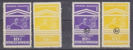 Dominicana Save The Nubian Monuments 2x2v ** Mnh (29655) - Dominicaanse Republiek