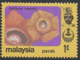 Perak (Malaysia). 1979 Flowers. 1c MNH. SG 1/7 - Malaysia (1964-...)
