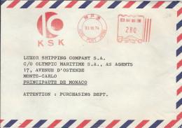 EMA JAPON JAPAN NIPPON KOBE PORT 1974 RED METER STAMP ABSENDERFREISTEMPEL AFS KSK - Storia Postale