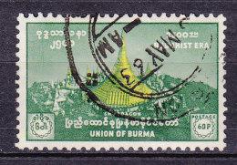 Burma 1956 Mi. 162     60 P Goldene Schwe-Dagon-Pagode Buddha Rangoon - Myanmar (Burma 1948-...)