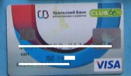 Russia Credit Card Sberbank Visa Card Used #75 - Geldkarten (Ablauf Min. 10 Jahre)