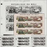 Mali 1997 Y&T 1046/8. Films Pour Impression Offset. Locomotives G4/5 1-4-0 (Suisse), W. Von Siemens Et Futur I.C.E. - Trains