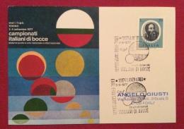 SPORT BOCCE  CAMPIONATI ITALIANI DI  BOCCE  TORINO 1977 CARTOLINA ED   ANNULLO SPECIALE - Pétanque