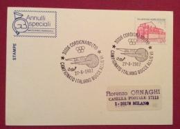SPORT BOCCE  CORTIGIANO 1982 CAMPIONATI ITALIANI DI  BOCCE  ALLIEVI  CARTOLINA CON ANNULLO SPECIALE - Pétanque