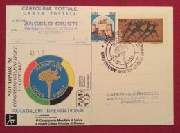 SPORT BOCCE  CAMPIONATO MONDIALE  BOCCE A COPPIE   NOVARA 1981 INTERO POSTALE CON STAMPA PRIVATA - Pétanque
