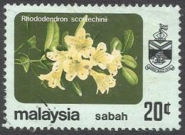 Sabah (Malaysia). 1979 Flowers. 20c Used. SG 450 - Malaysia (1964-...)