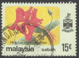 Sabah (Malaysia). 1979 Flowers. 15c Used. SG 449 - Malaysia (1964-...)