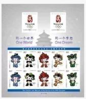 China 2005-30 Beijing Olympics Fuwa Self-adhesive M/S - 1949 - ... Repubblica Popolare