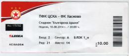 Tickets - Vouchers,Soccer,Football, Bulgaria CSKA (Sofia)/FK -Hascovo - Biglietti D'ingresso