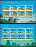 CHINA 2005-18 Waterwheel Windmill Joint Netherlands S/S - 1949 - ... Repubblica Popolare