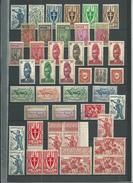 Collection CAMEROUN Timbres Neufs Oblitérés Et Blocs   A  SAISIR - Camerún (1960-...)