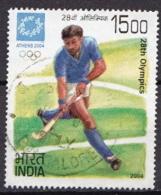 India Used Stamp - Estate 2004: Atene