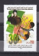 Stamps LIBYA 2007 THE 30TH ANNIV, OF QADDAFI REVOLUTION MNH #8 */* - Libyen