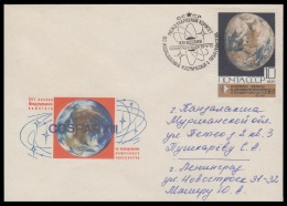 RUSSIA 1970 COVER Used LENINGRAD COSPAR COMMITTEE XIII SESSION INTERNATIONAL SPACE ESPACE SCIENCE ZOND-7 USSR Mailed - Russie & URSS