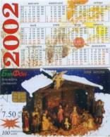 Telefonkarte Bulgarien - BulFon - Weihnachten - Krippe   - 100 Units  -  Kalender 2002 - Bulgarien