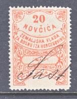 Bosnia And Herzegovina  Revenue  31   (o) - Bosnia And Herzegovina