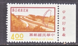 ROC 1913     **    1974  Issue   MAP - 1945-... Republic Of China