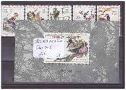 CHINA - Nr 1823-1827 + BLOC ** ( MNH, SANS CHARNIERE ) - WARNING!! NO PAYPAL!! - COTE: 70 € - Neufs