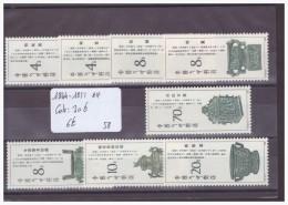CHINA - Nr 1844-1851 ** ( MNH, SANS CHARNIERE ) - WARNING!! NO PAYPAL!! - COTE: 30 € - Neufs