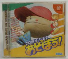 Sega Dreamcast Japanese : Pro Yakyu Team De Asobou ! HDR-0027 - Sega