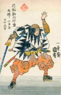 ILLUSTRATEUR(JAPON) - Illustrators & Photographers