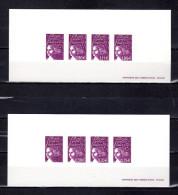 """2 Gravures Officielles De 2004 """" LES COULEURS DE MARIANNE """". N° YT BF 67. Parfait état. - Postdokumente"""