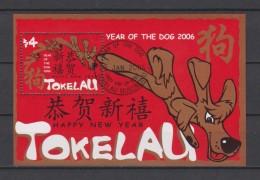Tokelau Block Mi 33 Lunar New Year - Year Of The Dog 2006 - First Day Cancellation In Nukunonu - Tokelau