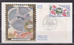 = Centenaire De L'Union Postale Universelle UPU Enveloppe 1er Jour Paris 5.10.74 N°1817 U.P.U. - UPU (Universal Postal Union)