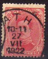 138 Type I Ath - 1915-1920 Alberto I