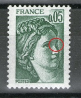 "Variété N° 1964**_1 Oeil ""blanc"" - Variedades: 1970-79 Nuevos"