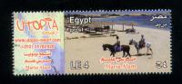 EGYPT / 2013 / TOURISM / UTOPIA RESORT ; MARSA ALAM ( RED SEA ) / MNH / VF  . - Nuovi