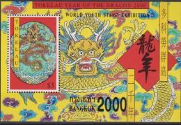 Tokelau Block Mi 20 Lunar New Year - Year Of The Dragon 2000 ** World Youth Stamp Exhibition - Bangkok - Tokelau