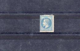 FRANCE 1863 / 70 N° 29 B NEUF SANS GOMME - 1863-1870 Napoléon III Lauré