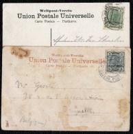 RARE - 2 X  LEVANT AUTRICHIEN DE JERUSALEM Vers LA BELGIQUE 1908 - TAMPON ÖSTERR. POST - Levant Autrichien