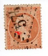 YT 23 Napoléon - Variété Parasites - GC 574 Bourges 18 - 1862 Napoléon III