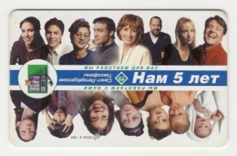 Payphone Card 50 + 5 Units - St. Petersburg - 2000 - Men - Children - Russland