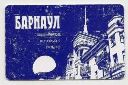 Payphone Card 20 Units - Altai Payphones - 2006 - Barnaul - Russia - Building - Russia