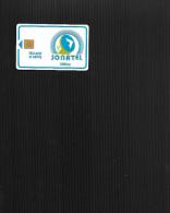 SENEGAL 40U (avec Logo Moréno) - Sénégal