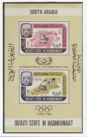 QU'AITI STATE IN HADHRAMAUT Perforated Block Mint Without Hinge - Summer 1964: Tokyo
