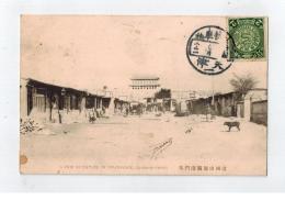 Cp De SHANHAI-KWAN  Pour TIENTSIN  1911 - Covers & Documents