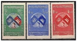 Cambogia/Cambodge/Cambodia: Bandiera, Flag, Drapeau, O. N. U., United Nations, Nations Unies - UNO