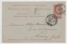 BELGIQUE - Liège, TROOZ Entier Postal Des Charbonnages Du Hazard - Trooz