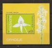 SLOVENIA 2005,FLORA,FLOWERS,ORCHID S,PLATHANTERA,MNH - Orchidee