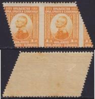 4447. Yugoslavia, 1921, Definitive, Error - Moved Perforation, MNH (**) - Unused Stamps