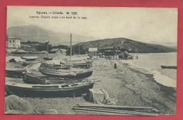 Russian /Russie - Crimée - Le Bord De La Mer ( Voir Verso ) - Russie